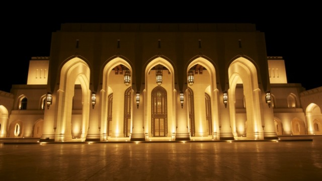 Front of the royal opera house Muscat