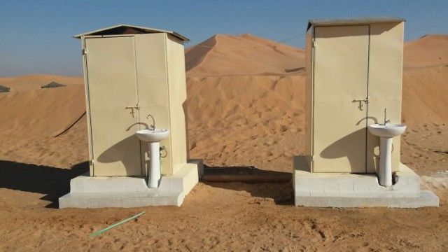 Bathrooms in Empty Quarter Desert Camp