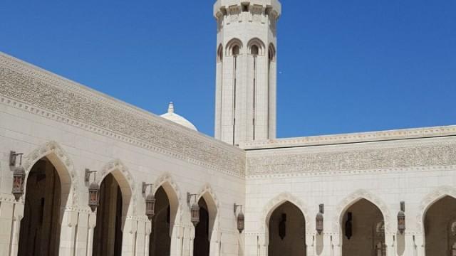 Center of Sultan Qabos Grand Mosque