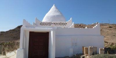Bin Ali Mosque