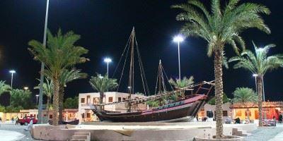 Al Amirat