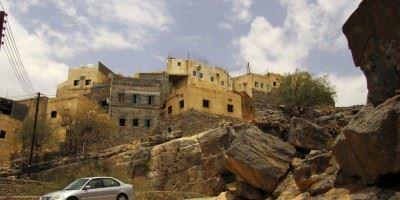 Bait Al-Jabal Museum