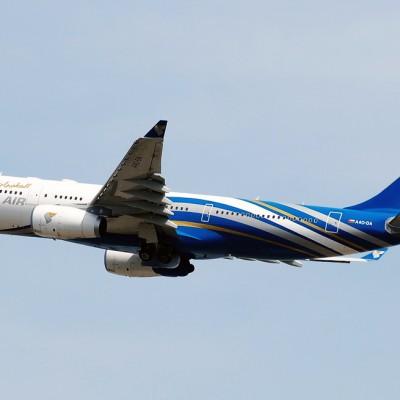 Muscat Airport Departure Transfer